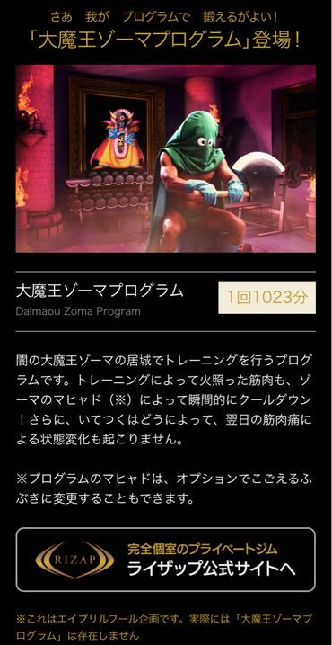 スクリーンショット 2020-04-01 0.03.38