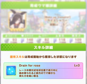 スクリーンショット 2021-09-29 12.03.55