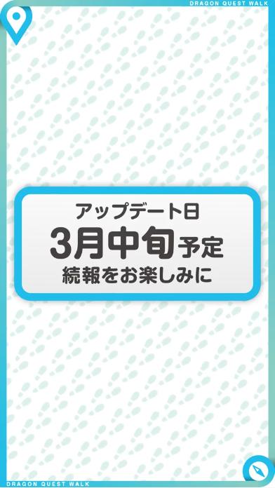 スクリーンショット 2020-02-21 21.01.51