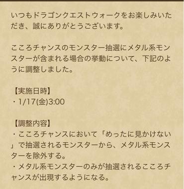 スクリーンショット 2020-01-17 12.46.05