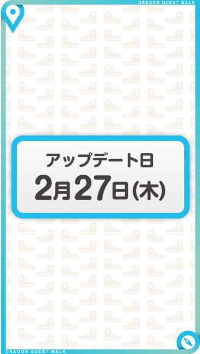 スクリーンショット 2020-02-21 21.01.05