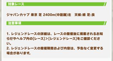 スクリーンショット 2021-03-12 20.30.26