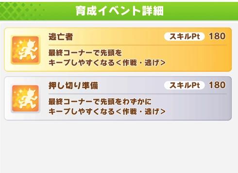 スクリーンショット 2021-08-02 18.37.30