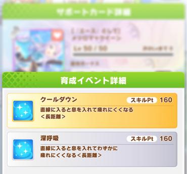 スクリーンショット 2021-10-03 23.00.57
