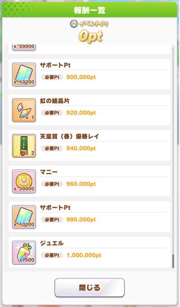 スクリーンショット 2021-09-29 13.12.39