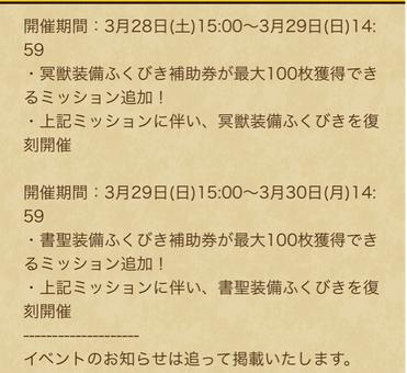 スクリーンショット 2020-03-26 15.36.56