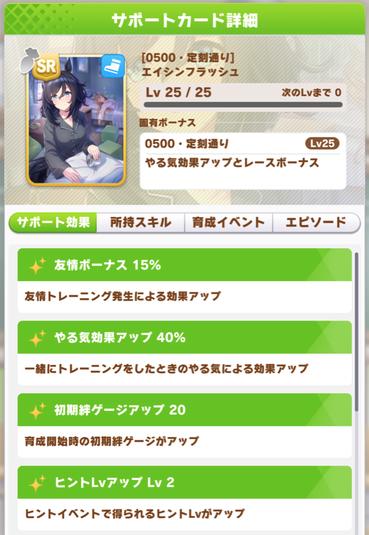 スクリーンショット 2021-03-01 19.47.35