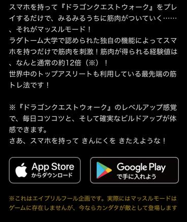 スクリーンショット 2020-04-01 0.03.28
