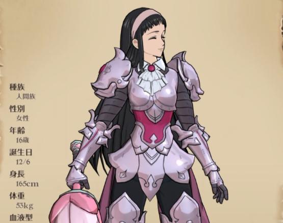 【グラクロ】「ギーラ」の鎧姿のかっこよさはピカイチのサムネイル画像