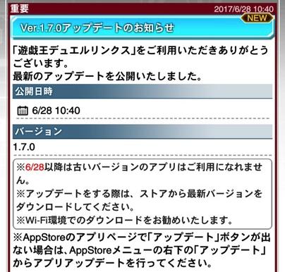 【速報】「薄幸の乙女」修正きたあああ! Ver.1.7.0アップデートのお知らせ