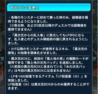 スクリーンショット 2018-06-19 16.40.22