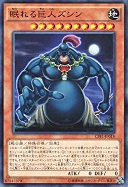 【デュエルリンクス】召喚が極端に難しいロマンカードを実装して欲しいのサムネイル画像