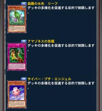 スクリーンショット 2018-06-12 14.47.01