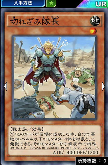 【デュエルリンクス】「本田ヒロト」のレベルアップ報酬はいいカードが揃ってるな!