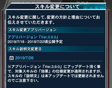 スクリーンショット 2019-07-11 10.41.04