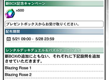 スクリーンショット 2019-05-21 10.58.54
