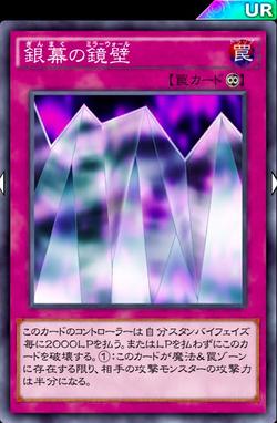 【デュエルリンクス】オートくんに与えていいカードと与えては 駄目なカードのサムネイル画像