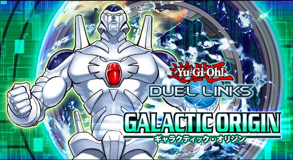【速報】第8弾メインBOX「ギャラクティック・オリジン」が11月7日に追加!のサムネイル画像