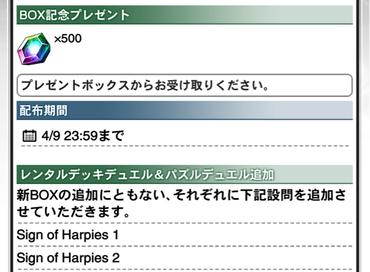スクリーンショット 2021-04-01 0.08.03