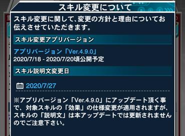 スクリーンショット 2020-07-11 14.03.46