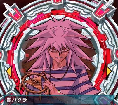 【デュエルリンクス】闇バクラ40は運ゲーすぎる!のサムネイル画像