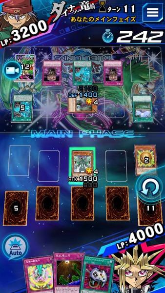 【デュエルリンクス】リンクスは伏せカードが強すぎるのサムネイル画像