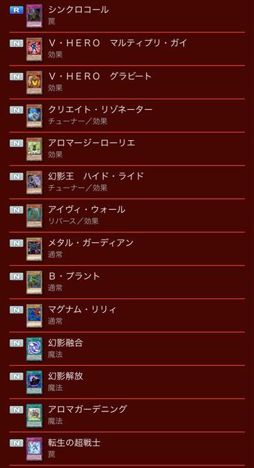 スクリーンショット 2020-03-23 14.12.39