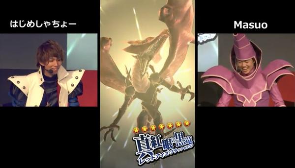【遊戯王デュエルリンクス】東京ゲームショウのYouTuberデュエルの動画が公開!のサムネイル画像