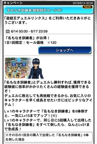 スクリーンショット 2018-06-14 10.47.47