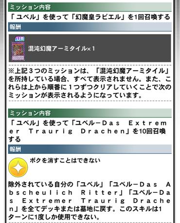 スクリーンショット 2020-12-03 16.31.58