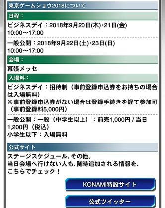 スクリーンショット 2018-09-14 10.34.36