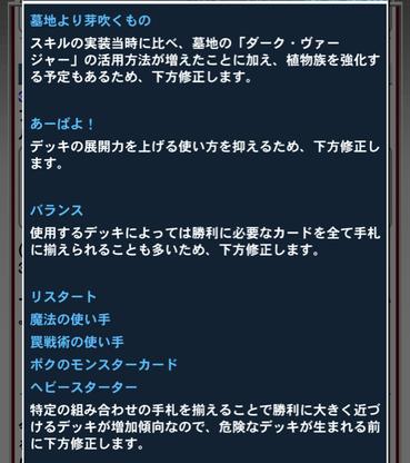 スクリーンショット 2021-02-26 14.04.56