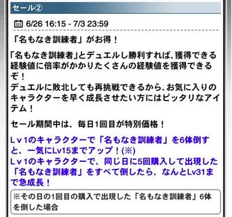 スクリーンショット 2018-06-26 16.28.55
