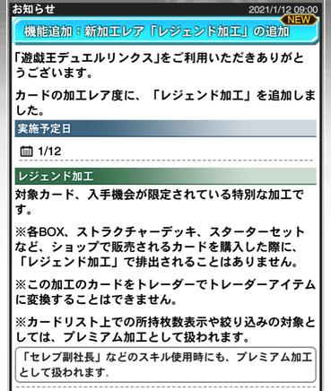 スクリーンショット 2021-01-12 9.11.29