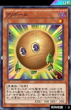 【デュエルリンクス】「9期カード」ヤバすぎワロタwwwww
