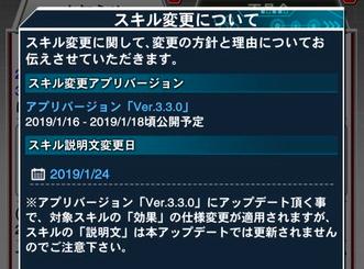 スクリーンショット 2019-01-10 14.21.13