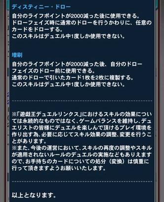 スクリーンショット 2018-06-12 14.46.25