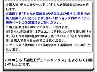 スクリーンショット 2018-06-14 10.48.03