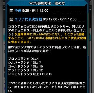 スクリーンショット 2018-05-23 17.12.34