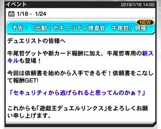 スクリーンショット 2019-01-16 14.06.02