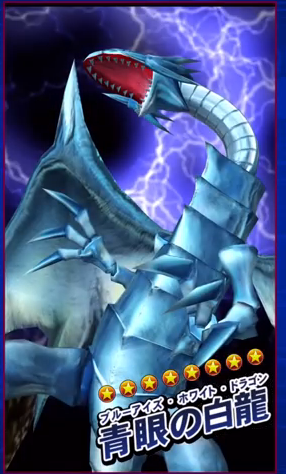 【遊戯王デュエルリンクス】カードはどこまで追加されるの?のサムネイル画像