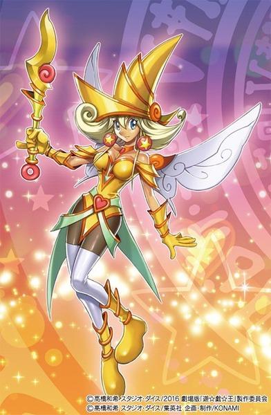 【デュエルリンクス】「レモン・マジシャン・ガール」可愛えええwwwwwwwのサムネイル画像