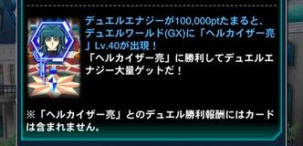 スクリーンショット 2018-05-17 14.54.30