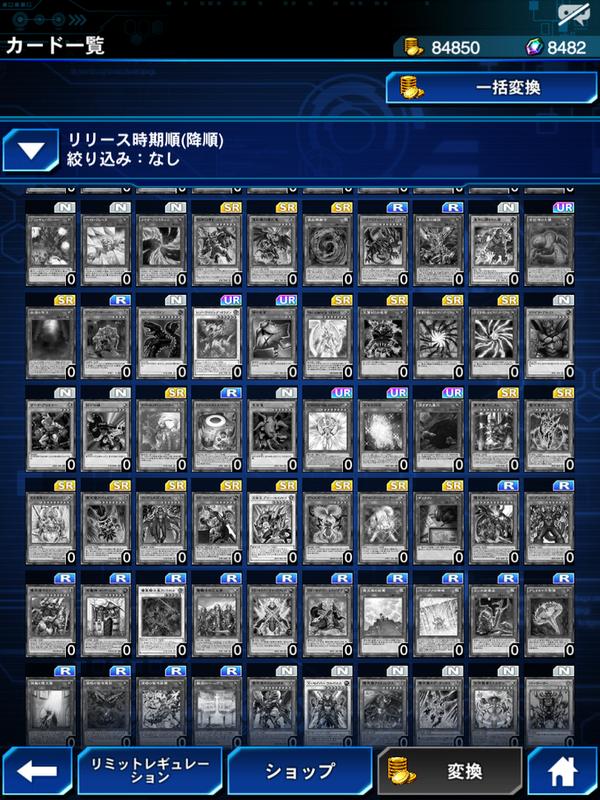 C9GaBF5g