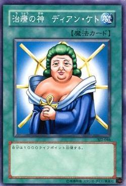 【遊戯王デュエルリンクス】レジェンドデュエリストにカード追加予告きたあああ!!!のサムネイル画像