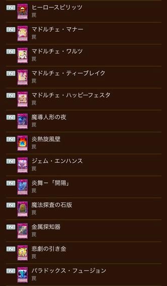スクリーンショット 2018-07-06 16.53.11