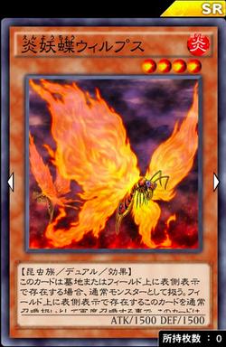 【デュエルリンクス】カードトレーダーに大量の「デュアルモンスター」が追加! でも、現状は使えない?のサムネイル画像