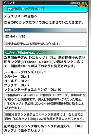 スクリーンショット 2019-03-01 9.10.22