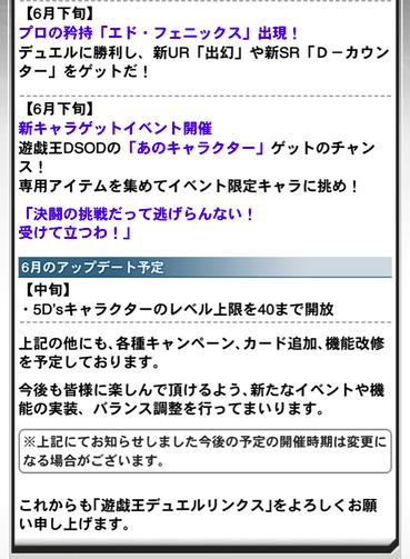 スクリーンショット 2020-05-25 14.04.24