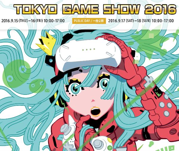 東京ゲームショー2016に遊戯王デュエルリンクスが出展! 先行体験版のプレイが可能とのこと!のサムネイル画像